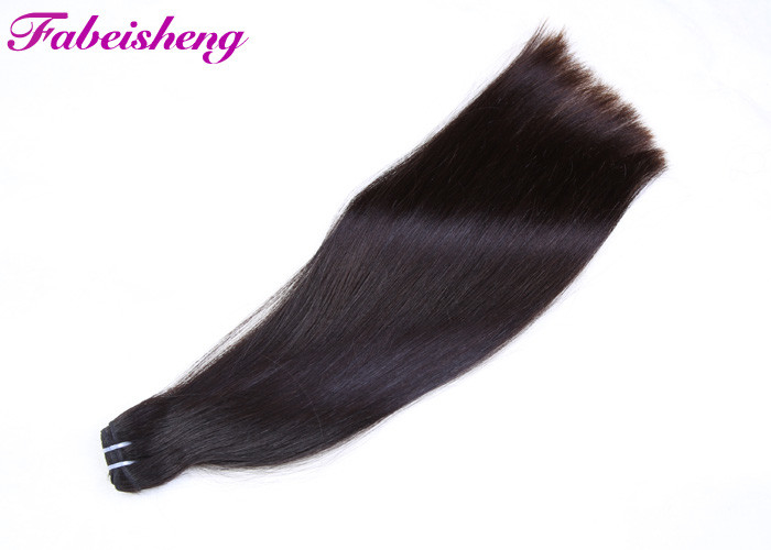 Silky Straight No Animal Hair 8A Virgin Hair With Thick Bottom 100g ± 5g