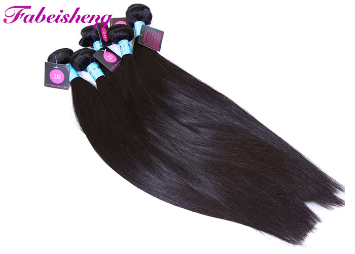 No Synthetic Black Women Natural 1B Silky Straight Bundles