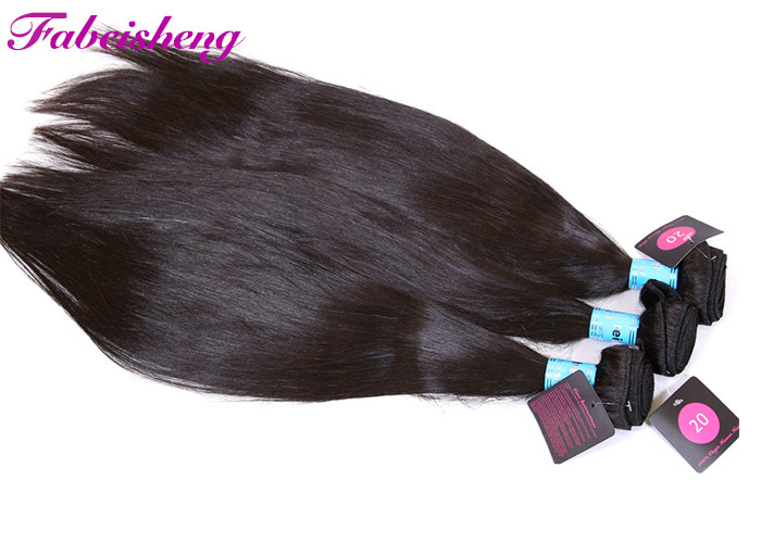 "Double Weft Long Straight 8"" Human Virgin Hair Extension"